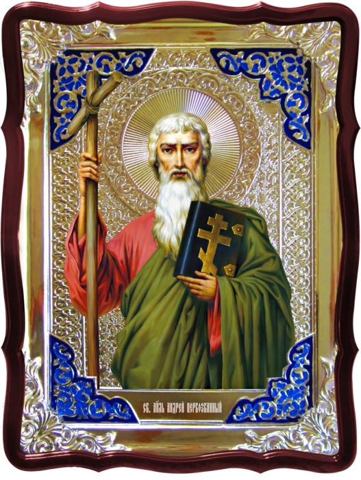 Церковні ікони та їх значення в сучасному світі - Святий Андрій