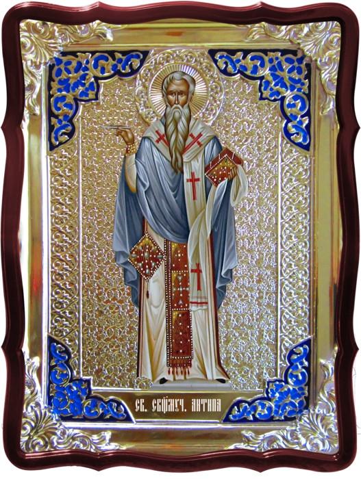 Все православные иконы в каталоге: Св. Антипа пергамский священномученик