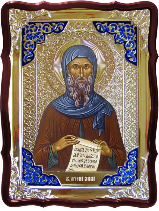 Всі ікони православ'я в нашому каталозі: Святий Антоній Великий