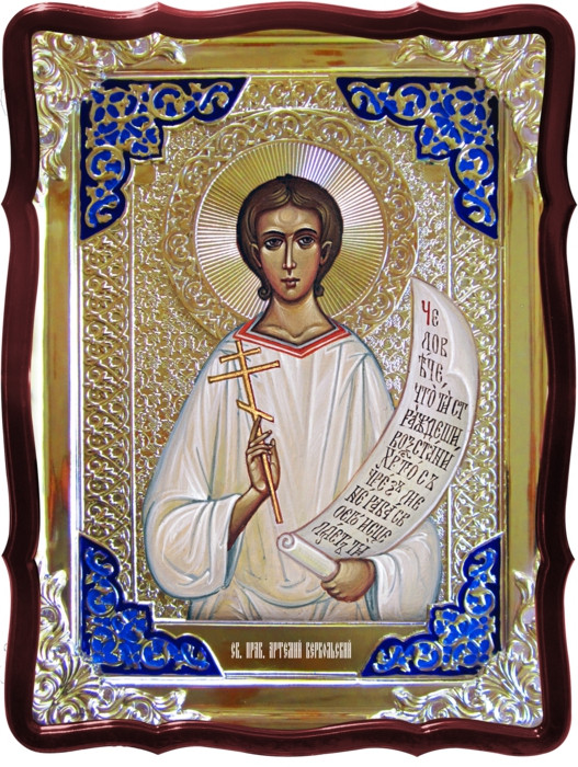 Образы святых на православных иконах - Святой Артемий Веркольский