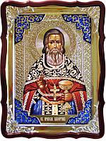 Иконы святых с описанием в лавке -  Святой Валентин