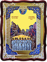 Иконы и их названия по каталогу: Святые Вифлеемские младенцы мученики