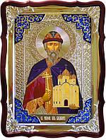 Иконы для дома или храма - Святой Владимир Великий