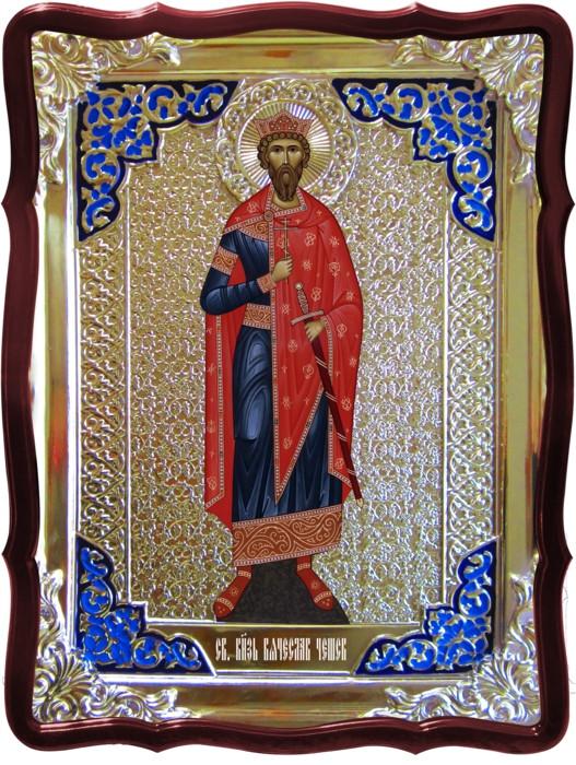 Христианские иконы для храмов -  Святой Вячеслав Чешский
