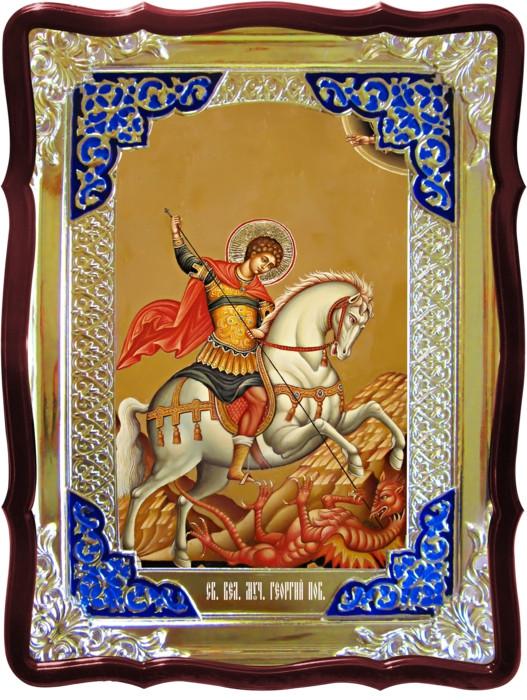 Иконы именные в каталоге -  Святой Георгий на коне (византийская)