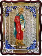 Купить икону для храма: Святой Давид пророк