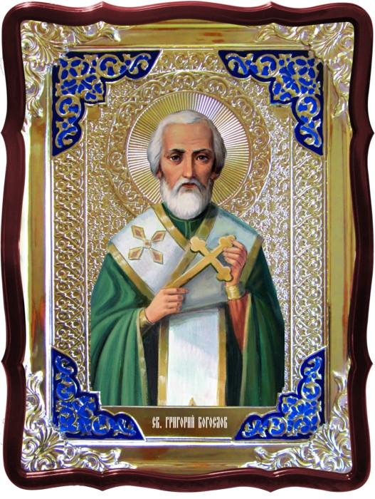 Православные монастыри нуждаются в иконах Святой Григорий Богослов