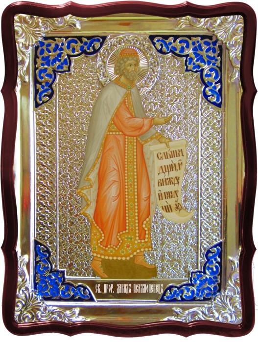 Придбати іменну ікону святого: Святий пророк Давид