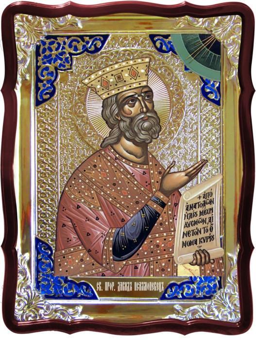 Купить икону в Киеве или Луцке: Святой Давид Псалмопевец, пророк