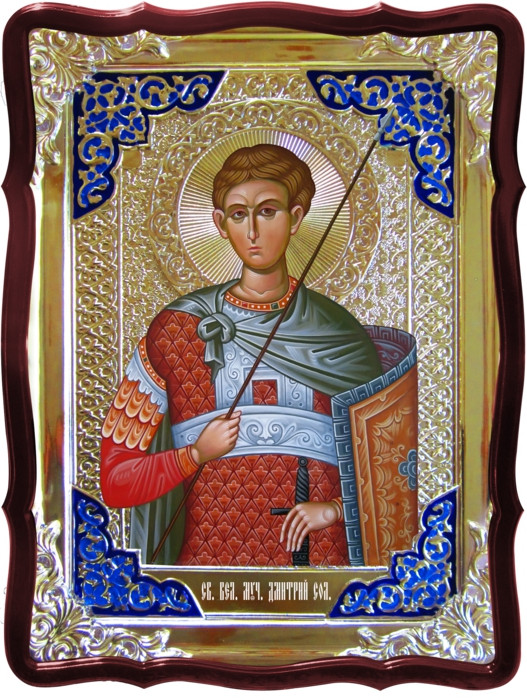 Святые на иконах православной церкви - Святой Дмиртий Солунский