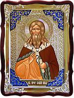 Житие святых на православных иконах: Святой Илья