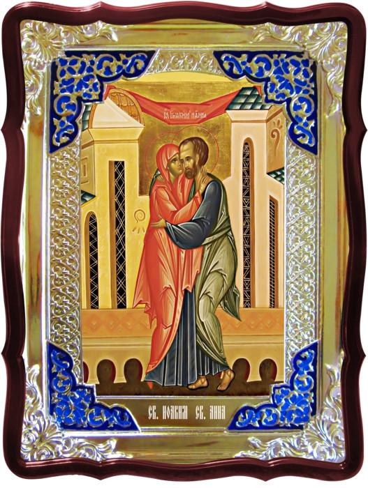 Нужна икона где много святых? Вот пример -  Св. Иоаким и Анна