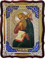Смотрите изображения икон и их названия Святой Иоанн Богослов