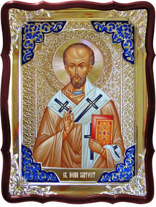 Иконы святых по именам -  Святой Иоанн Златоуст