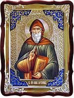 Красивые иконы святых -  Святой Иоанн лествичник