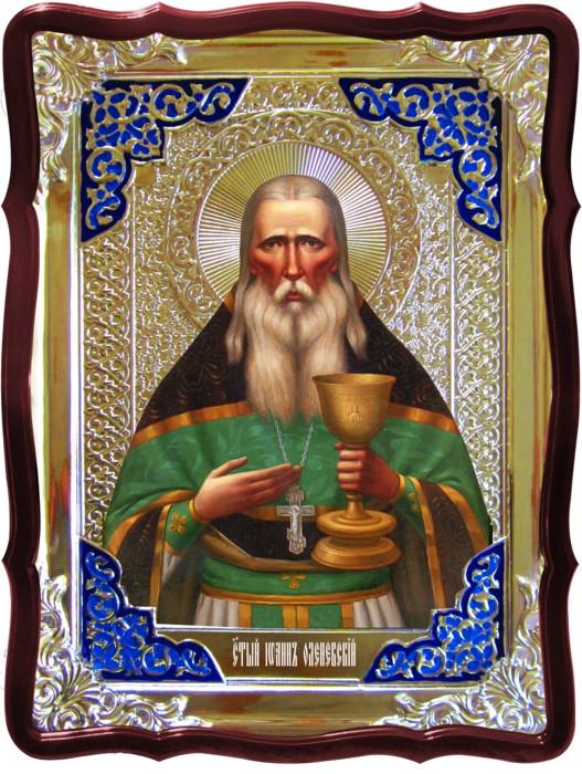 Иконы православных святых -  Святой Иоанн Оленевский