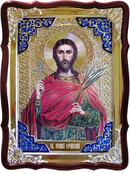 Лики святых и их значение в церкви Святой Иоанн Сочавский (новый)