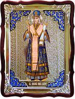 Иконы и их названия по каталогу: Святой Иоасаф Белгор