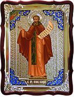 Церковные иконы 80 на 60см:  Святой Иосиф Волоцкий