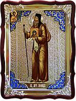 Православные монастыри нуждаются в иконах: Святой Леонид Устьнедумский