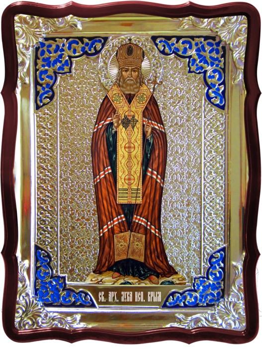 Купить именную икону святого: Св. Лука Крымский ростовая