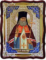 Купить икону для храма: Святой Лука Крымский