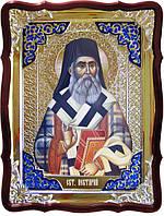 Православная церковь не бывает без икон: Святой Нектарий Эгинский