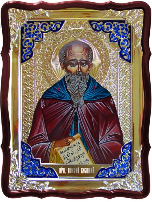 Красивые иконы святых - Святой Паисий великий