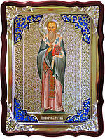 Старинные иконы в нашем каталоге - Святой Рустик