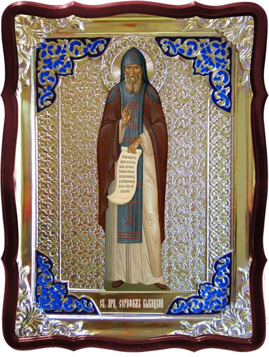 Иконы с названиями по каталогу Святой Серафим Вырицкий