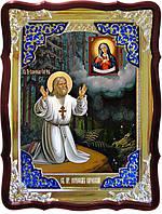 Иконы именные в каталоге -  Святой Серафим на камне