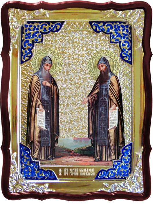 Православный сайт предлагает икону Св. Сергий и Герман Валаамские