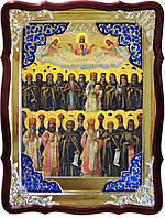 Православные иконы для храма -  Собор Афонских Святых