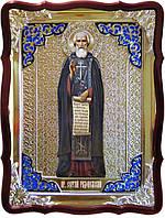 Икона для православного храма Святой Сергий Радонежский