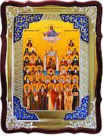 Иконы православные заказать -  Собор Святых Волынских