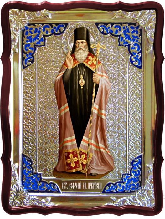 Купить икону в Киеве или Луцке: Святой Софроний Иркутский