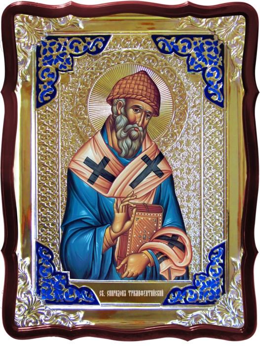 Святые люди на православных иконах: Святой Спиридон Тримифунтский виз.