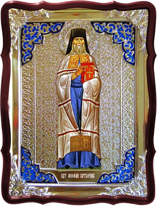 Значение икон в церкви сложно переоценить: Святой Феофан затворник