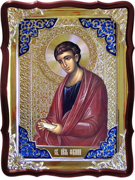 Изображение икон православия в каталоге - Святой Филипп апостол