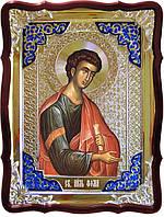 Нужна икона на подарок в церковь? Икона Святого Фомы апостола