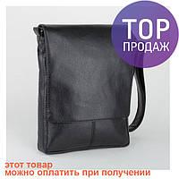 Мужская сумка черная глянцевая через плечо / Кожаная мужская сумка, классическая, эко-кожа