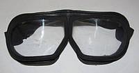 Очки защитные ЗП12-80У