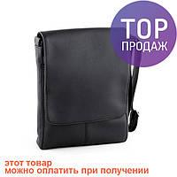 Мужская матовая черная сумка через плечо, кожа / Классическая сумка, можная,  эко-кожа