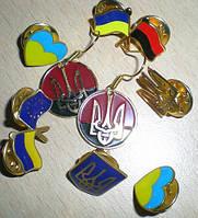 Украинская символика, атрибутика, значки, серьги, кулоны и т.д.