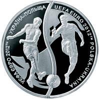 Монеты Украины из серебра