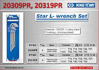 Набор Torx 9 ед. (Т10-Т50) Г-образных (короткие, длинные), KING TONY 20309PR, 20319PR.