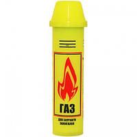 Газ для зажигалок - Желтый балон 80мл