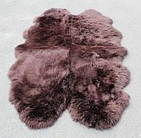 Овчина шоколадного цвета из шкур новозеландской овцы