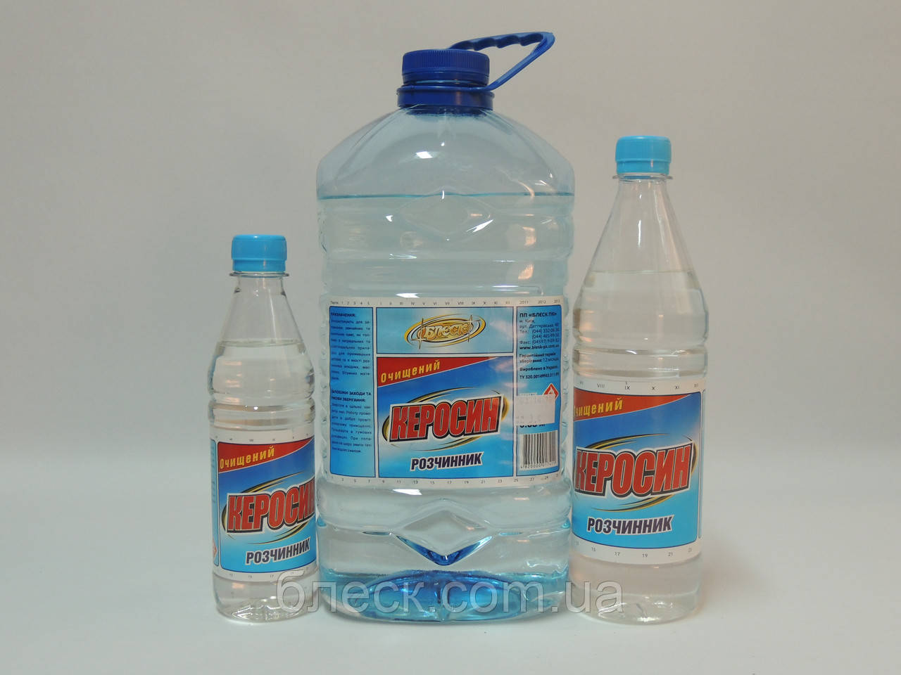 "Керосин  ""БЛЕСК"" 3,4 кг (бутылка ПЭТ 5 л)"
