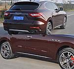 Maserati Levante Хром накладки (набор)